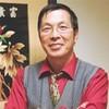 Dr Xiping Zhou